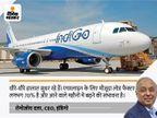 दिसंबर तक पूरी क्षमता के साथ घरेलू उड़ान का लक्ष्य, CEO ने कहा एयर ट्रैफिक में सुधार से जल्द होगा फायदा; जून तिमाही में कंपनी को हुआ था 3174 करोड़ का घाटा|बिजनेस,Business - Money Bhaskar