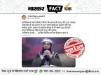 तालिबान के मुख्य सचिव ने कहा, जबतक RSS और BJP है भारत में कोई हमला नहीं कर सकता? जानिए इसकी सच्चाई|फेक न्यूज़ एक्सपोज़,Fake News Expose - Money Bhaskar