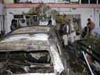 NYT ने रिपोर्ट में दावा किया- काबुल में अमेरिकी एयरस्ट्राइक में ISIS-K आतंकी नहीं, बच्चे और आम लोगों की मौत हुई थी|विदेश,International - Money Bhaskar