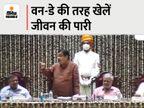 MLA मंत्री न बनने पर दुखी, मंत्री CM न बन पाने से दुखी; मुख्यमंत्री इसलिए दुखी कि पता नहीं कब तक रहेंगे|जयपुर,Jaipur - Money Bhaskar