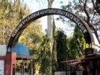 तीन माह की सजा, लड़की को रोकने वाले युवक पर भी लगाया जुर्माना बैतूल,Betul - Money Bhaskar