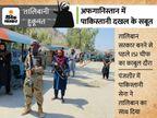 पाकिस्तान ने तालिबान और आतंकियों को पनाह दी, हक्कानी नेटवर्क से ISI के गहरे ताल्लुक|विदेश,International - Money Bhaskar