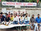 UG कोर्सेज में एडमिशन में बिहार बोर्ड के स्टूडेंट्स के लिए मांगा 50% आरक्षण; AISA ने कहा- जब तक मांग पूरी नहीं होती तब तक चलेगा छात्रों का आंदोलन|पटना,Patna - Money Bhaskar