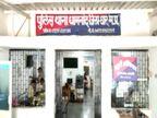 डीलरशिप देने के नाम पर युवक से खाते में डलवा लिए 18 लाख रुपए, पीड़ित की शिकायत पर थाने में मामला दर्ज|धार,Dhar - Money Bhaskar