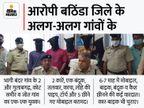 अवैध हथियारों और दो कारों के साथ CIA ने 5 को दबोचा, सभी आरोपी पंजाब के; 14 वारदातें कबूली|हिसार,Hisar - Money Bhaskar