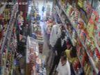 पिस्टल के बल पर एक दुकान से 50 हजार तो दूसरी से 20 हजार रुपए लूट भागे बदमाश, CCTV की मदद से आरोपी पकड़े|अमृतसर,Amritsar - Money Bhaskar