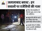 बहन का दावा-फिरोजपुर से मिलने आ रहा था मृतक लव; पुलिस खंगाल रही युवक की कॉल डिटेल और बॉर्डर एरिया में गांव, NIA को जा सकती है जांच लुधियाना,Ludhiana - Money Bhaskar