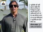 शोएब अख्तर ने कहा- न्यूजीलैंड ने पाकिस्तान क्रिकेट की हत्या कर दी; 200 करोड़ रुपए का हो सकता है नुकसान|क्रिकेट,Cricket - Money Bhaskar