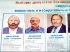 रूस में वोटिंग शुरू, राष्ट्रपति पुतिन की पार्टी ने धांधली में कोई कसर नहीं छोड़ी|विदेश,International - Money Bhaskar
