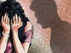 युवक ने पत्थर से हत्या करने की धमकी देकर किया गलत काम, दो दिन बाद FIR भोपाल,Bhopal - Money Bhaskar