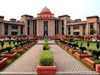 चंदूलाल मेडिकल कॉलेज मामले में सरकार ने बताया- NMC को लिखा पत्र, सीट बढ़ाने की भी मांग; हाईकोर्ट ने 23 तक मांगा जवाब बिलासपुर,Bilaspur - Money Bhaskar