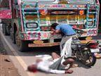 खड़ी ट्रक को बाइक सवारों ने मारी टक्कर, एक की मौत, 2 लोग गंभीर रूप से घायल; जबलपुर की जोर जा रहे थे सभी|छत्तीसगढ़,Chhattisgarh - Money Bhaskar