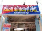 रीवा पुलिस ने 4 जुआ फड़ो में दबिश देकर 4 आरोपियों को पकड़ा, मौके से सट्टा पर्ची व नगदी बरामद रीवा,Rewa - Money Bhaskar