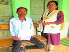 दोनों हाथों से दिव्यांग युवक ने जांघ में कोरोना का टीका लगवाया, क्योंकि हाथों में नहीं थी मांसपेशी अंबिकापुर,Ambikapur - Money Bhaskar