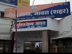 रतलाम के जावरा में रिटायर्ड शिक्षक के बैंक खाते से बदमाशों ने निकाले 1 लाख 57 हजार रुपये, एटीएम कार्ड बदलकर की ठगी रतलाम,Ratlam - Money Bhaskar