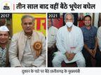 ब्राह्मणपारा में दुकान के पाटे पर बैठे भूपेश बघेल; विधानसभा चुनाव के दौरान भी बैठे थे, तब लोगों ने कहा था- मुख्यमंत्री बनकर भी यहां आइएगा जरूर|रायपुर,Raipur - Money Bhaskar
