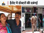कानपुर में जूनियर डॉक्टरों ने घेरकर पीटा; पत्नी चीखती-चिल्लाती रही, जान बचाकर भागा पति; डॉक्टरों समेत 4 पर FIR|कानपुर,Kanpur - Money Bhaskar
