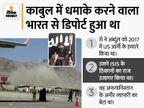 200 लोगों की जान लेने वाला फिदायीन 5 साल पहले दिल्ली में पकड़ा गया था, 12 आतंकी संगठनों से जुड़ा था|विदेश,International - Money Bhaskar