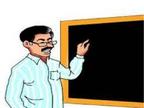 प्रधान शिक्षक बहाली नियमावली पर टीईटी शिक्षक संघ को एतराज, अब कोर्ट जाने की तैयारी|बिहार,Bihar - Money Bhaskar