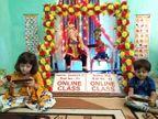 भोपाल में 7 साल की बच्ची ने गणेशजी को रोल नंबर-1 और मूषक को 2 दिया, दोनों को मोबाइल पर पढ़ते दिखाया|भोपाल,Bhopal - Money Bhaskar