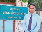 दो साल के बेटे को खुद से दूर रखा, नौकरी छोड़कर तैयारी की, पीएससी में हासिल किया 129 वां रैंक अंबिकापुर,Ambikapur - Money Bhaskar