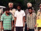 कोर्ट ने 3 आरोपियों को 2 दिन के रिमांड पर भेजा, पुलिस ने बाइक और हथियारों की रिकवरी दिखा मांगा था 7 दिन का रिमांड|अमृतसर,Amritsar - Money Bhaskar