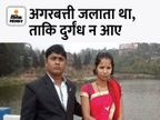 प्रेमी के साथ मिलकर पति के 8 टुकड़े किए; शव गलाने के लिए ड्रम में यूरिया, नमक और तेजाब रखा मुजफ्फरपुर,Muzaffarpur - Money Bhaskar