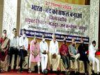 केन्द्र के तीन कृषि कानूनों को रद्द करवाने की मांग पर संयुक्त किसान मोर्चा करेगा आन्दोलन,राजस्थान में राजाराम मील ने सम्भाला मोर्चा|जयपुर,Jaipur - Money Bhaskar