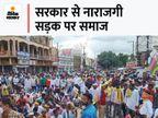 सड़क पर उतरा आदिवासी समाज, कई शहरों में कारोबार बंद कराने की कोशिश; एडसमेटा कांड में जुर्म दर्ज करने समेत 13 मांगों पर अड़े|रायपुर,Raipur - Money Bhaskar