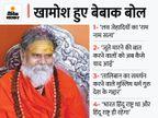 तालिबान का समर्थन करने वाले मुस्लिम धर्मगुरुओं को बताया था देश का गद्दार, ओवैसी को भी सुनाई थी खरी-खरी|उत्तरप्रदेश,Uttar Pradesh - Money Bhaskar
