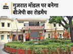 विधानसभा चुनाव की रणनीति बनाने कल से कुंभलगढ़ में जुटेंगे बीजेपी नेता, मिलेगा खींचतान मिटाकर फील्ड मजबूत करने का टास्क जयपुर,Jaipur - Money Bhaskar