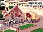 भाजपा का चिंतन, कहां बढ़ रही हलचल, कहां लें थियेटर वर्कशॉप और सब्जियों के भावों में क्या-कुछ अंतर आया, यहां पढ़ें जयपुर,Jaipur - Money Bhaskar