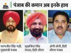 चन्नी ने दो डिप्टी CM रंधावा और सोनी के साथ शपथ ली; अमरिंदर के साथ आज नहीं होगी मुलाकात|जालंधर,Jalandhar - Money Bhaskar