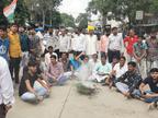 रतलाम के नामली में लगातार बढ़ रहे डेंगू के प्रकोप से नाराज रहवासियों ने सड़क पर किया प्रदर्शन, नामली में 14 वर्षीय बालिका की हुई थी डेंगू से मौत|रतलाम,Ratlam - Money Bhaskar