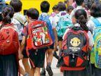 पिछले साल प्रवेश नहीं दिया गया था; इस साल ऐसे छात्रों को एक क्लास आगे दी जाएगी, आवेदन करने का आज अंतिम दिन|मध्य प्रदेश,Madhya Pradesh - Money Bhaskar