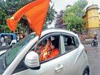हुकमचंद मिल ने निभाई 98 साल पुरानी परंपरा; गणेशजी को कार में पूरे झांकी मार्ग पर घुमाया, फिर किया विसर्जन|इंदौर,Indore - Money Bhaskar