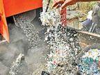 भोपाल की 187 पंचायतों से रोज निकलता है 930 किलो प्लास्टिक वेस्ट, गांवों में इसी से बनेंगी सड़कें|भोपाल,Bhopal - Money Bhaskar