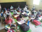 पहले दिन ग्रामीण स्कूलों में 45 प्रतिशत रही बच्चों की उपस्थिति, शहरी क्षेत्र के स्कूलों में कहीं 2 तो कहीं 20 स्टूडेंट पहुंचे|सागर,Sagar - Money Bhaskar