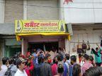 अतिक्रमण करने पर 5 दुकानें सील, छोटे व्यापारियों को बेदखल कर खुद ने किया था कब्जा इंदौर,Indore - Money Bhaskar