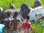 बांका में CM के कार्यक्रम का निरीक्षण करने जा रही थी टीम, नालंदा में सामने से आ रही प्राइवेट कार से टक्कर; ड्राइवर का सिर फटा|बिहार,Bihar - Money Bhaskar