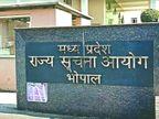 बुरहानपुर CMHO के विरुद्ध गिरफ्तारी वारंट जारी, हेल्थ कमिश्नर को नोटिस; दो साल से आयोग की अनदेखी पड़ी भारी भोपाल,Bhopal - Money Bhaskar