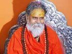 प्रयागराज में नरेंद्र गिरि की संदिग्ध हाल में मौत, 5 सवालों के जवाब किसी के पास नहीं; हैंडराइटिंग एक्सपर्ट और पोस्टमार्टम रिपोर्ट से सामने आएगा सच वाराणसी,Varanasi - Money Bhaskar