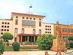 एसआई भर्ती-2016 की शारीरिक दक्षता से जुड़े मामले में अपील खारिज की गई|जयपुर,Jaipur - Money Bhaskar