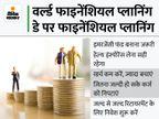 जितने जल्दी शुरू करेंगे निवेश उतना सुरक्षित होगा भविष्य, तनाव से भी रहेंगे मुक्त|बिजनेस,Business - Money Bhaskar