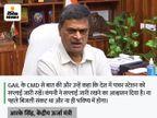 केंद्रीय ऊर्जा मंत्री बोले- देश में कोयले की कमी नहीं, पॉवर प्लांट्स के पास 24 दिन का कोल स्टॉक मौजूद|बिजनेस,Business - Money Bhaskar