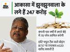 आकासा एयर को सरकार ने दी मंजूरी, 2022 की गर्मियों में शुरू करेगी सर्विस|बिजनेस,Business - Money Bhaskar