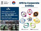 15 अक्टूबर को देश को मिलेगी बड़ी सौगात, 7 नई कंपनियां होंगी लॉन्च बिजनेस,Business - Money Bhaskar