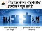 6,790 करोड़ वैल्यूएशन वाली कंपनी 'इन्फीबीम एवेन्यूज' को खरीदेगी रिलायंस, जियो के साथ डील संभव; शेयर 10% से ज्यादा उछला|मार्केट,Market - Money Bhaskar