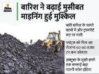 प्रधानमंत्री कार्यालय आज थर्मल पावर स्टेशनों पर कोल स्टॉक की समीक्षा करेगा; NTPC, DVC को दिल्ली को पर्याप्त बिजली देने के निर्देश बिजनेस,Business - Money Bhaskar