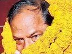 रघुवर दास रविवारी घेणार मुख्यमंत्रिपदाची शपथ; नक्षली हल्ल्याची शक्यता, अलर्ट जारी|देश,National - Divya Marathi